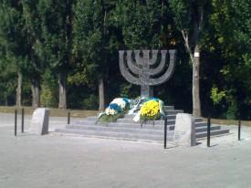 Киев Еврейский