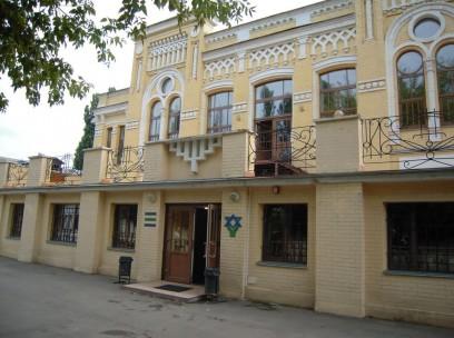Kiev Judía