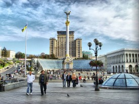 Kiev - the Ancient and Ever Young
