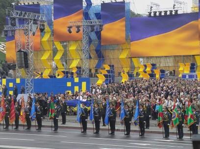 Киев Военный