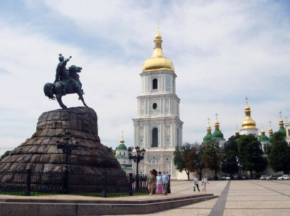 Kiev City Tour and Saint Sophia