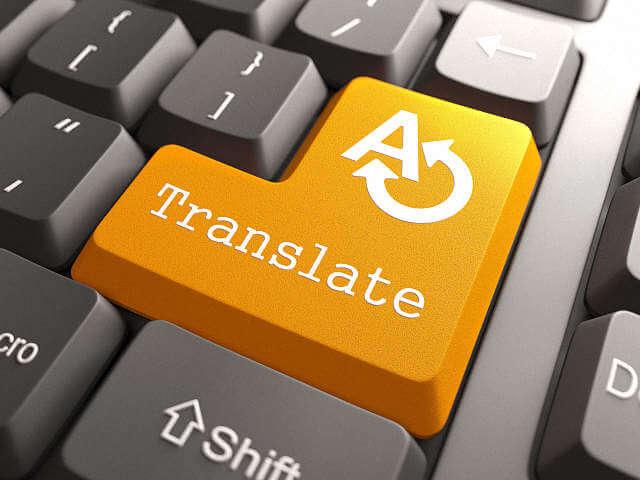Переклади